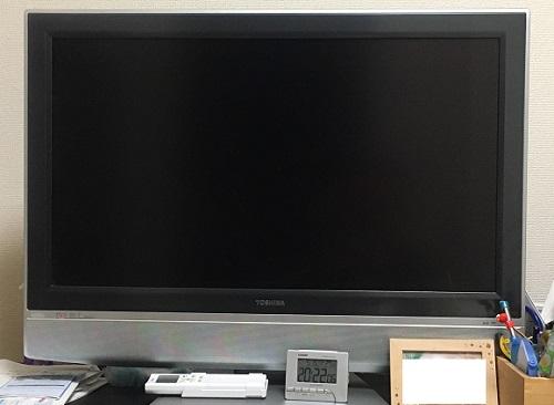 No.3945 テレビ、壊れた?・・・