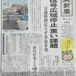 No.4080 台風24号の爪痕4・・・