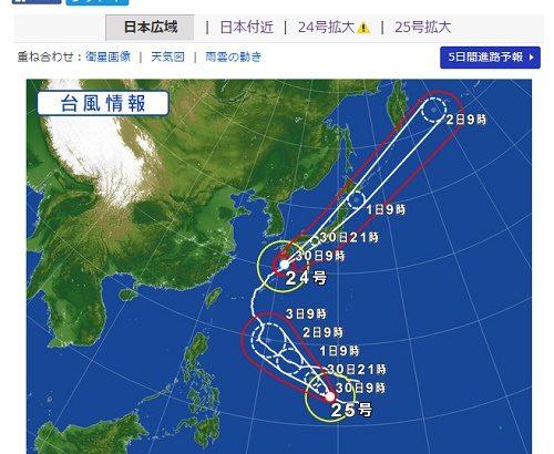 No.4077 台風24号の爪痕・・・